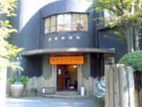 彫塑を愛した朝倉文夫、日本の彫刻作品を台東区立朝倉彫塑館で。