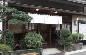 tokutaro
