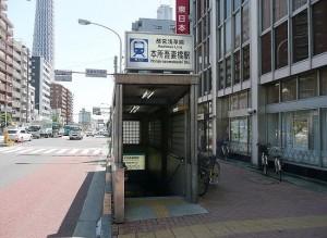 東京で屈指の鰻屋、鰻禅。捌きたて出来立ての鰻を浅草本所吾妻橋で!