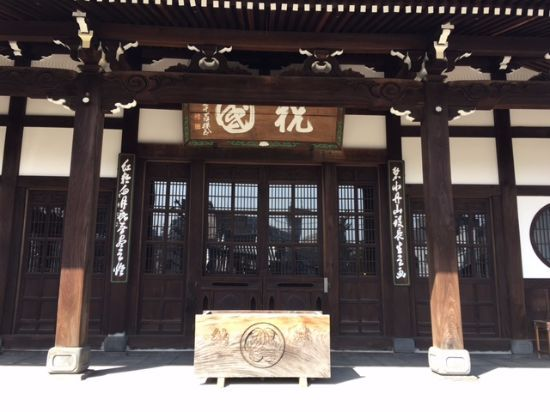koufukuji3
