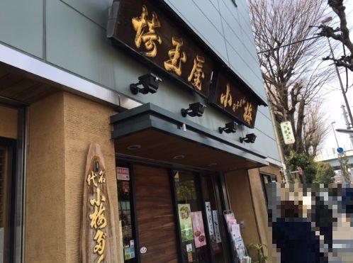 saitamaya1