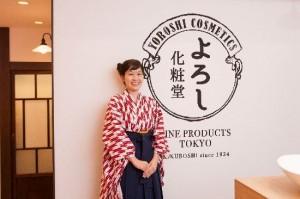 大正13年から続く「よろし化粧堂」。日本の植物を中心に最新技術で作った化粧品を浅草で。