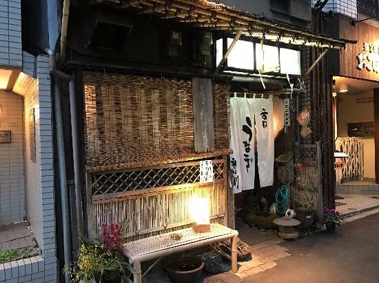 hatsuogawa