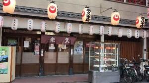 米久で美味しいすき焼きを!庶民的な雰囲気も抜群の浅草の老舗すき焼き屋。