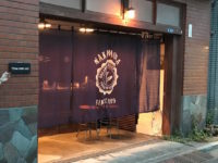 浅草のお茶屋さん一覧。茶葉やお茶の専門店で美味しいお茶に出会おう。