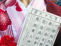 手ぶらで着物レンタル大吉:浅草寺すぐそばで気軽にリーズナブルの着物レンタルを!