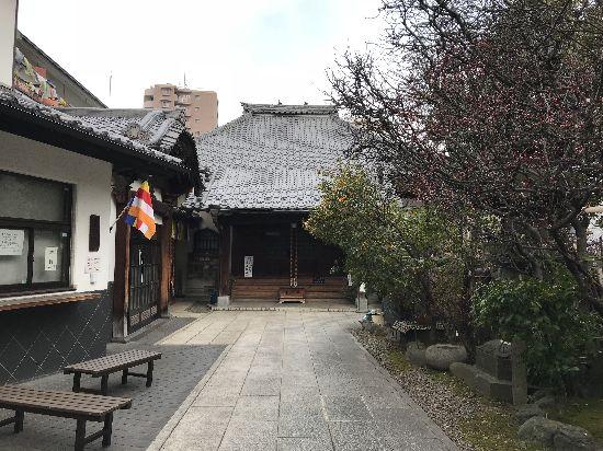 eishinji6