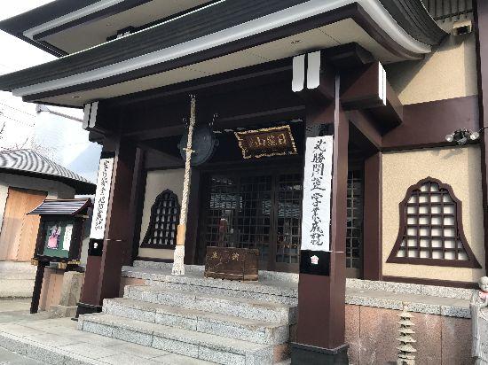 iriyakishimojin9