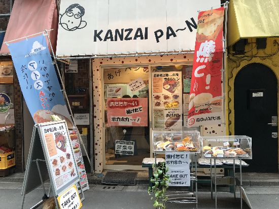 kanzaipan1