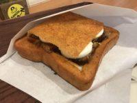 カンザイパ~ン本舗:台湾名物のカンザイパンが東京の鶯谷で食べられる!
