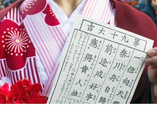 kimodaiki2