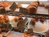セキネベーカリー:朝7時オープン!パンの種類も豊富な浅草の老舗ベーカリー