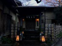 上野韻松亭:上野公園で四季折々の風景を楽しみながら和食ランチを!