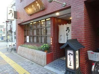 yashima6