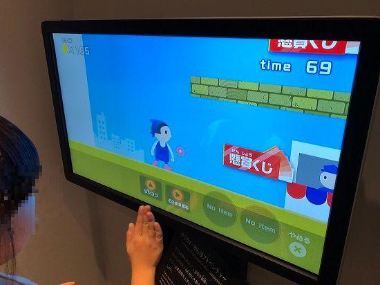 簡易保険の子供向けゲーム
