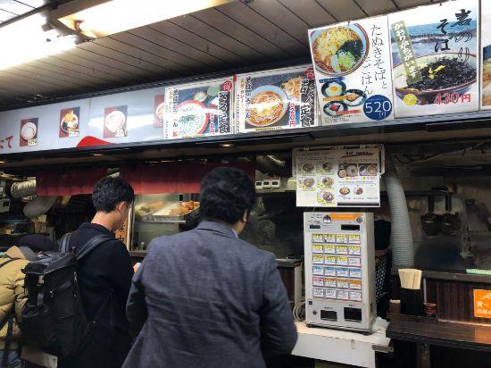 浅草立ち食い蕎麦文殊の食券機
