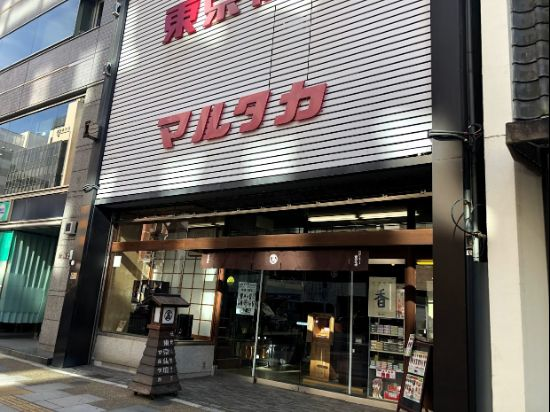 東京仏壇マルタカ