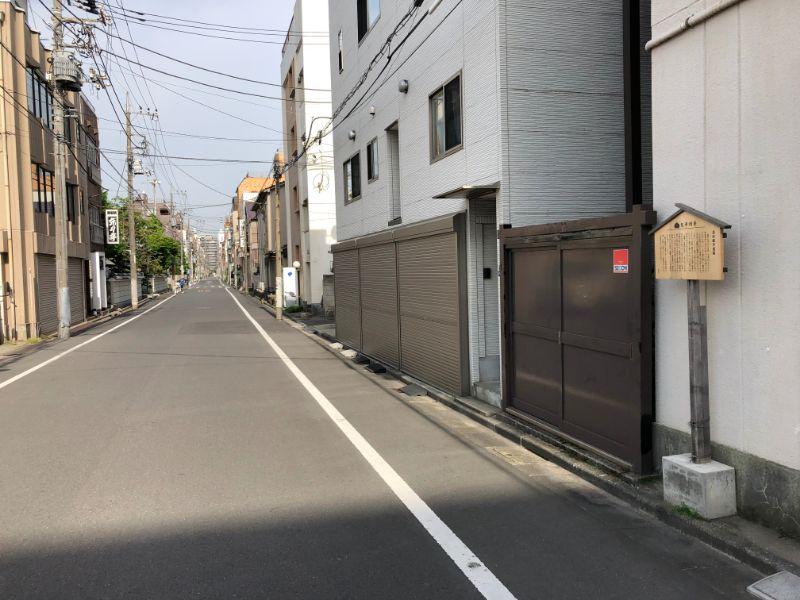 高杉銀平道場跡地
