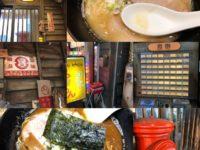 錦糸町に行ったら食べたくなるラーメンは魚介レトロ系のヨシベー