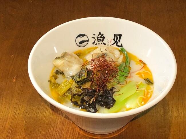 名物料理『花椒香る老壇酸菜魚(ラオタンサンツァイユ)』をラーメンにアレンジした『酸菜魚(サンツァイユ)麺』